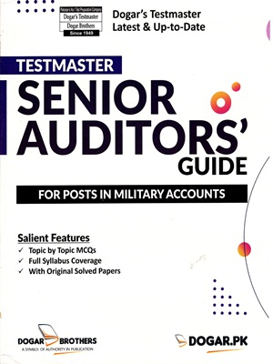 FPSC Senior Auditors Guide By Saeed Ahmed Dogar Brothers
