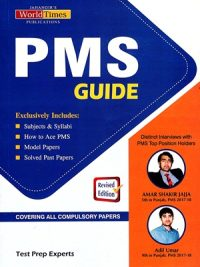 PMS Guide By Amar Shakir Jajja and Almas Sabeeh Saqib JWT