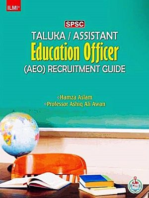 SPSC Taluka Assistant Education Officer (AEO) Recruitment Guide ILMI