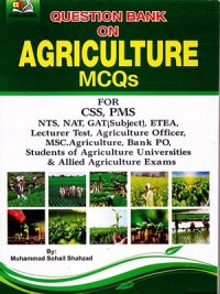 Agriculture MCQs By Muhammad Sohail Shahzad (AH Publishers)