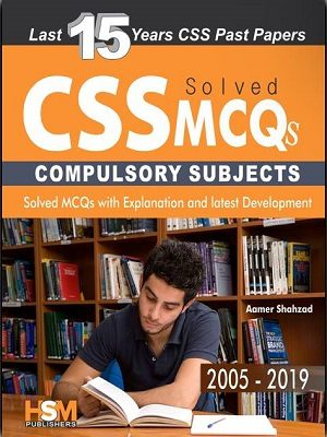 CSS Solved Compulsory MCQs 2005 to 2019 Updated