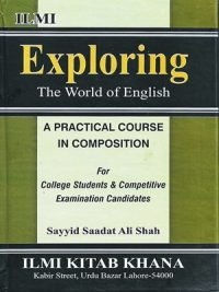 Exploring The World of English Syed Saadat Ali Shah