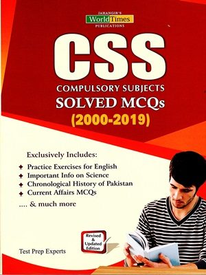 CSS Compulsory Subject Solved MCQs 2000 to 2019 BY JWT