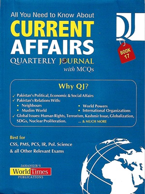 Current Affairs Quarterly Journal With MCQs – Book 17 JWT