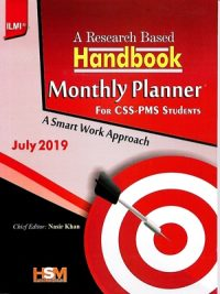 Handbook Monthly Planner For CSS-PMS Students July 2019 By Nasir Khan HSM