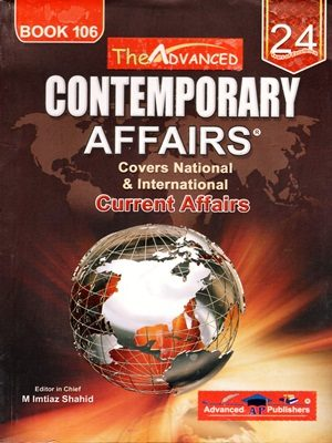 Contemporary Affairs (Current Affairs) By M Imtiaz Shahid Book 106 (Advanced Publishers)