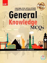 Title: General Knowledge MCQs Author: Rai Muhammad Iqbal Kharal Pages: 766 Publisher: Rai Muhammad Iqbal Kharal Subject: NTS GK HOW TO BUY ONLINE ? CALL/SMS 0726540141, 03336042057