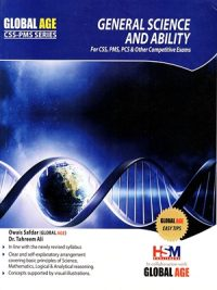 General Science And Ability By Owais Safdar & Dr. Tahreem Ali HMS