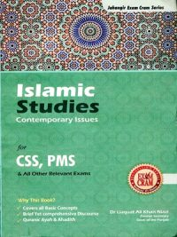 Islamic Studies By Dr Liaquat Ali Khan Niazi JWT