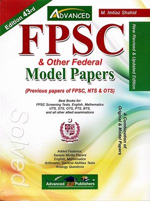 FPSC Solved Model Papers 43rd Edition By M Imtiaz Shahid Advanced Publisher