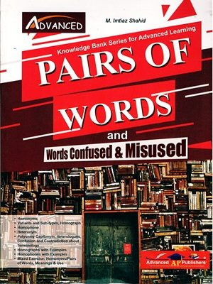 Pairs of Words By M. Imtiaz Shahid AP Publishers