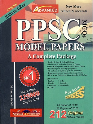 PPSC Model Papers 62nd Edition 2019 By Imtiaz Shahid Advanced Publishers