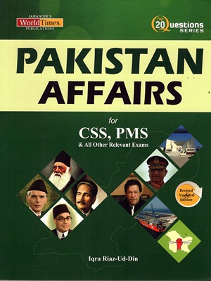 Top 20 Questions Pakistan Affairs By Iqra Riaz Ud Din JWT