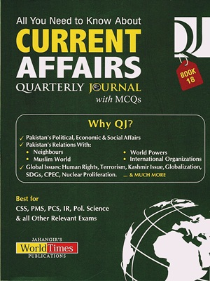 Current Affairs Quarterly Journal With MCQs – Book 18 JWT