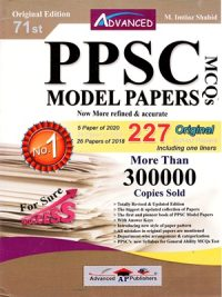 PPSC Model Papers th Edition 2020 By Imtiaz Shahid Advanced Publishers