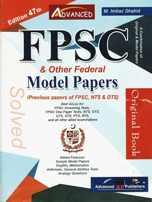 FPSC Solved Model Papers 47th Edition By M Imtiaz Shahid Advanced Publisher
