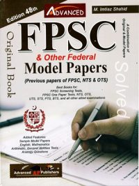 FPSC Solved Model Papers 48th Edition By M Imtiaz Shahid Advanced Publisher