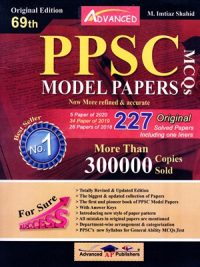 PPSC Model Papers 69th Edition 2020 By Imtiaz Shahid Advanced Publishers