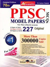 PPSC Model Papers 70th Edition 2020 By Imtiaz Shahid Advanced Publishers