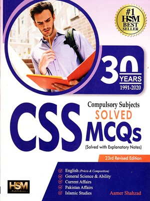 CSS Compulsory Subject Solved MCQs 1991 to 2020 BY Aamer Shahzad HSM