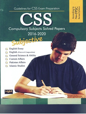 CSS Compulspory Subjects Solved Papers 2016-2020 By HSM