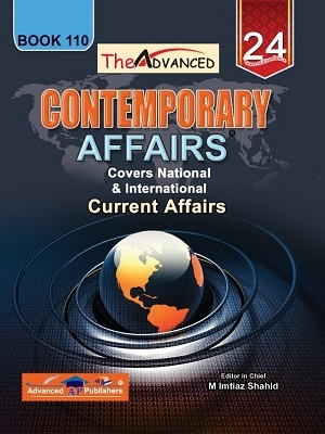 Contemporary Affairs Book 110 By Imtiaz Shahid Advanced Publishers