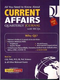 Current Affairs Quarterly Journal With MCQs – Book 19 JWT