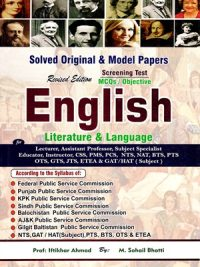 English Literature & Language By Iftikhar Ahmad & M. Sohail Bhatti Bhatti Sons