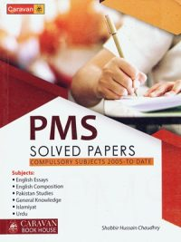 PMS Solved Papers Compulsory Subjests 2005 To Date By Shabbir Hussain Chaudhry Caravan