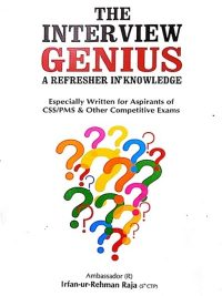 The Interview Genius By Irfan ur Rehman Raja JWT