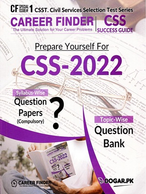 Career Finder CSS- 2022 Question Papers Compulsory By Dogar.PK