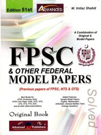 FPSC Solved Model Papers 51st Edition By M Imtiaz Shahid Advanced Publisher
