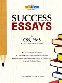 Success Essay for CSS PMS By Muhammad Sulaiman JWT