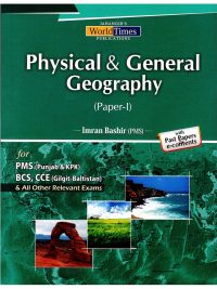 Physical and General Geography PMS Paper 1 By Imran Bashir JWT