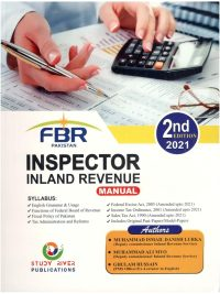 Inspector Inland Revenue Guide By Study River